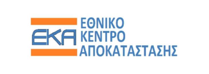 ΕΘΝΙΚΟ ΚΕΝΤΡΟ ΑΠΟΚΑΤΑΣΤΑΣΗΣ