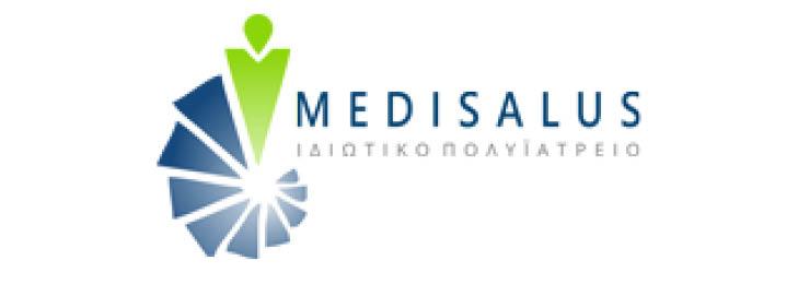 MEDISALUS ΔΙΑΓΝΩΣΤΙΚΟ ΚΕΝΤΡΟ-ΠΟΛΥΪΑΤΡΕΙΟ