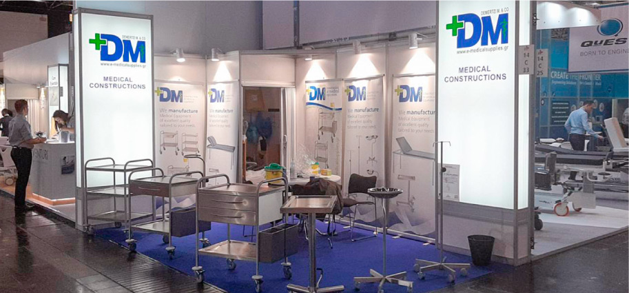 Demertzi M & Co at Medica Tradefair